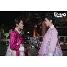 Secret Garden Korean, Cinderella And Four Knights, Kdrama, Korean Drama Series, Hello My Love, Weightlifting Fairy Kim Bok Joo, True Beauty, Bomber Jacket, Sari