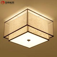 nuevo estilo chino dormitorio lmpara de techo moderna sala de estar de techo cuadrada llev la