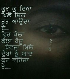 Hindi Quotes, Sad Quotes, Qoutes, Life Quotes, Punjabi Love Quotes, Punjabi Status, Heart Touching Shayari, My Diary, Lost Love