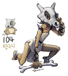 #104. Cubone (humanized/gijinka pokemon series by tamtamdi on tumblr)