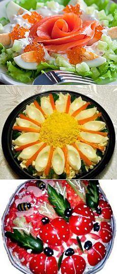 Салаты на день рождения, вкусные и необычные рецепты салатов на день рождения | праздничные рецепты с фото на e-salat.ru