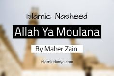 [Free] Inspirational Islamic Quotes in Urdu with Beautiful Images Hadith Quotes, Prayer Quotes, Urdu Quotes, Quotations, Allah Quotes, Islamic Quotes In English, Islamic Love Quotes, Islamic Inspirational Quotes, Love Wisdom Quotes