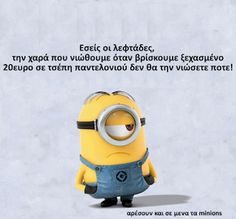 Σοφά, έξυπνα και αστεία λόγια online : Minions Greece Funny Greek Quotes, Funny Quotes, Tell Me Something Funny, Funny Statuses, Make Smile, Clever Quotes, Just For Laughs, Funny Moments, Laugh Out Loud
