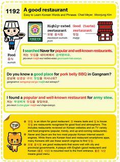 Easy to Learn Korean Language 1191 ~ 1200 Korean Words Learning, Korean Language Learning, Korean Phrases, Korean Text, Korean Quotes, Learn Hangul, Korean Lessons, Common Phrases, Language Study