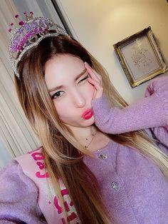 솜모닝🌄🌅❤❤🍋🍋❤❤ : 네이버 카페 Crown, Jewelry, Fashion, Moda, Corona, Jewlery, Jewerly, Fashion Styles, Schmuck