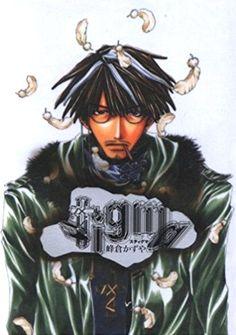 The Grim, Stork, Shoujo, The Darkest, Mystery, Manga, Anime, Movie Posters, Fictional Characters