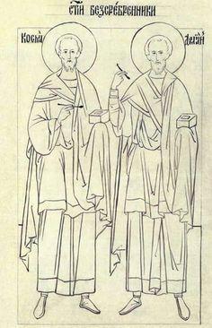 Raphael Angel, Archangel Raphael, Paint Icon, Byzantine Icons, Albrecht Durer, Orthodox Icons, Angel Art, Renaissance Art, Christian Art