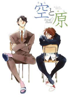 Sora to Hara Manhwa, Nakamura Asumiko, Dengeki Daisy, Shounen Ai, Sora, Manga To Read, Fan Art, Drawings, Anime