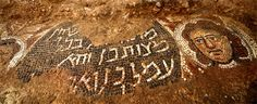 "Close view of the mosaic found at the archaeological site of Huqoq in Israel (Jim Haberman).  I love reading ancient Hebrew inscriptions, the calligraphy is in a way very 'modern', aka very friendly to the modern eye.  I can distinguish the word ""Amal"" or 'effort' at the very bottom, and while the letters are all readable the fact that it's so destroyed makes it hard to read other words.  I love the depiction of Mr. Whomever at the right."