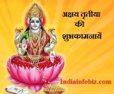 Akshaya Tritiya in Hindi