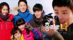 총리와 나 / Prime Minister and I [episode 13] #episodebanners #darksmurfsubs #kdrama #korean #drama #DSSgfxteam -TH3A-