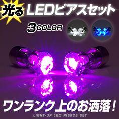 エレクトリックラン グッズ 光るおもちゃ に☆ 光る LED... HAPPY JOINT【ポンパレモール】