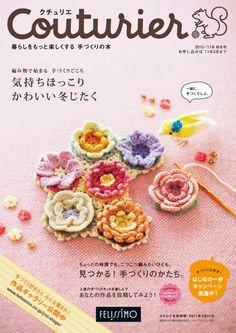 crochet flower books