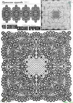 Кружево салфетки - Аня Журавлева - Picasa Web Albums