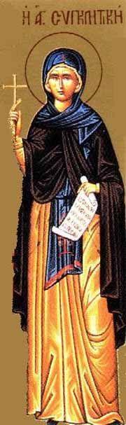 Santa Sinclética de Alejandría VI