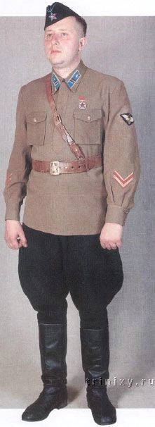 Uniformes del Ejército Rojo VIII-4