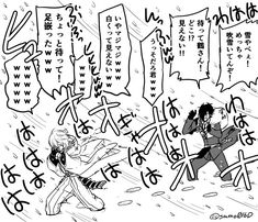 雪の中爆笑しながら進行する伊達太刀 : とうらぶnews【刀剣乱舞まとめ】