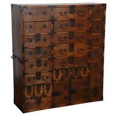 Antique Japanese Storage Chest, Edo Period, circa 1800 Rare high quality antique Japanese merchant's shop storage chest, Choba-dansu, with three secret drawers. HEIGHT: 47.64 in. (121 cm) WIDTH: 42.13 in. (107 cm) DEPTH: 14.57 in. (37 cm)