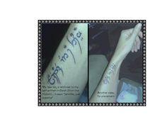My new tattoo LOTR Elvish - Jennifer Just Breathe Fandom Tattoos, New Tattoos, I Tattoo, Cool Tattoos, Tatoos, Elvish, Just Breathe, The Hobbit, Tattoo Inspiration