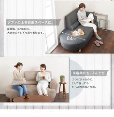 【楽天市場】昼寝 来客用 ソファ 2人掛け シンプル かわいい ソファー ワンルーム 一人暮らし ラブソファ 2人用ソファ 布張りソファ 丸いデザイン 2人掛けソファ 二人掛けソファ ラウンドデザイン サイドカウチソファ コンパクト片肘カウチソファ 040118779:MEGA STAR Bean Bag Chair, Bench, Furniture, Home Decor, Decoration Home, Room Decor, Beanbag Chair, Home Furnishings, Home Interior Design