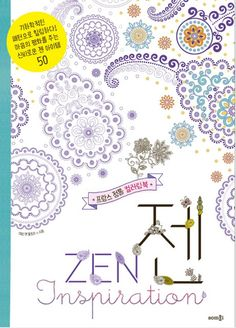 Details About Zen Inspiration Coloring Book 50 Mandalas Dessain Tolra Anti Stress Art Therapy