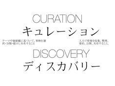 キュレーターやキュレーションって一般的に日本語で通じるなの Pinterest History, Math Equations