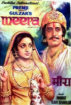 Bollywood fashion 651966483532667254 - Source by Hindi Bollywood Movies, Bollywood Posters, Bollywood Celebrities, Bollywood Fashion, Old Movie Posters, Vintage Posters, Film Posters, Old Movies, Vintage Movies