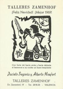 WOODCUT PRINT 1967 SPAIN SALVATIERRA 17X12CM