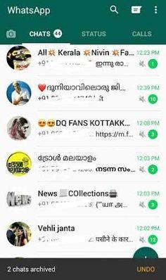 117 Whatsapp group links ( Adult & Non Adult Whatsapp links ) Whatsapp Phone Number, Whatsapp Mobile Number, Girls Group Names, Girl Group, Whatsapp Group Funny, College Girl Photo, Indian Girl Bikini, Indian Girls, Beauty Tips For Men