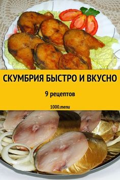 Mackerel fast and tasty – quick and easy …- Скумбрия быстро и … – Atıştırmalıklar – Las recetas más prácticas y fáciles Best Fish Recipes, Beef Recipes, Salad Recipes, Chicken Recipes, Cooking Recipes, Healthy Recipes, Shellfish Recipes, Fish Salad, Russian Recipes