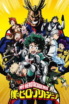 Spring 2016, Boku no Hero Academia: Haven't liked a shounen series this much for a while.