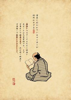 山田全自動(やまだぜんじどう) : 画像 Asian Art, Funny Pictures, Fictional Characters, Chinese, Culture, Unique, Fanny Pics, Funny Pics, Funny Images