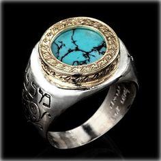 King Solomon Ring Prosperity Stone Kabbalah Jewelry | Etsy Turquoise Rings, Turquoise Stone, Ring Ring, Solomons Ring, Gemstone Rings, Silver Rings, Jewish Jewelry, Evil Eye Ring, Silver Man