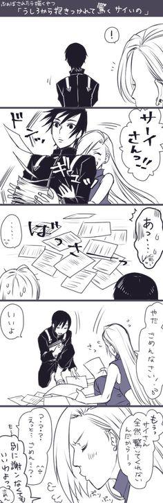 Ino and Sai Inojin, Naruko Uzumaki, Shikamaru, Naruhina, Boruto, Sai Naruto, Sasuke Uchiha, Anime Naruto, Ino And Sai