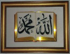 Kur-an ALLAH(c.c.) MUHAMMED(s.a.v.) Lafzı - Serdi Filografi