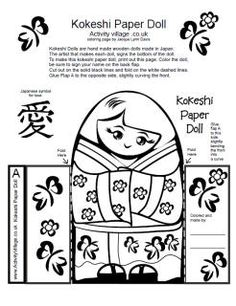 Kokeshi doll printable