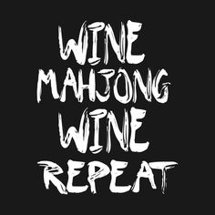 Check out this awesome design on Wine Lover, Silhouette, Awesome, Check, Funny, Gift, T Shirt, Design, Women