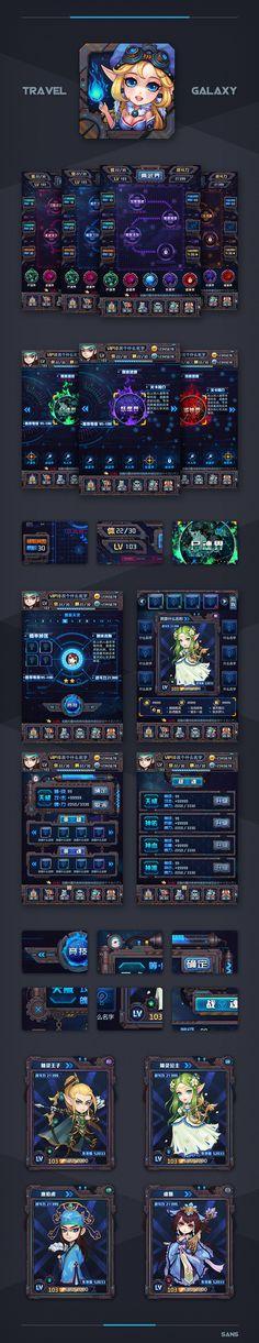 原创作品:复古机械整体游戏UI @狐狐采集到GAMEUI(6724图)_花瓣UI 交互设计