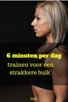 Fitness Diet, Fitness Motivation, Health Fitness, 30 Day Challenge, Natural Healing, Excercise, At Home Workouts, Get Started, Health And Beauty