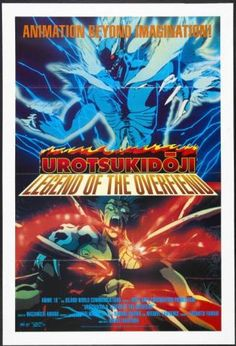 Urotsukidoji - Legend of the Overfiend Review