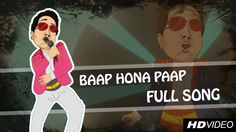 Baap Hona Paap is a lively and spirited track from an upcoming movie Hogaya Dimaagh Ka Dahi.  The song is sung by Mika Singh, written by Anis Ali Sabri and composed by Fauzia Arshi. https://youtu.be/r6cgVRxHo9A