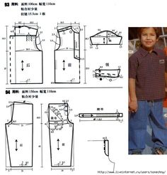 5084531_32_1_ (621x648, 207Kb) Kids Dress Patterns, Sewing Patterns For Kids, Sewing For Kids, Clothing Patterns, Short Niña, Jacket Pattern, Boy Outfits, Kids Fashion, Kid Outfits
