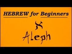 ▶ HEBREW for Beginners - The BEST of TEACHING Myself HEBREW - Complete עִבְרִית Language COURSE - YouTube