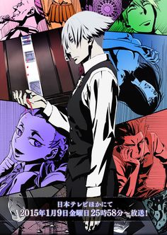 Death Parade – Opening y Ending