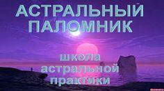 Атлантида и Гиперборея - Atlantis and Hyperborea