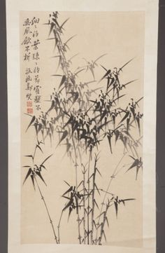 Lot 615: Chinese watercolor and gouache on paper scroll of leafy bamboo. 19th/20th century. Estimate: $200-$300.
