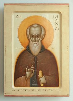 Orthodox Icons, Bible, Christian, Wall, Pictures, Painting, Gabriel, Illustrations, Modern