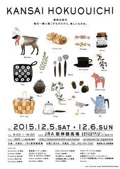 関西北欧市に出展します 2015 Graphic Design Books, Japanese Graphic Design, Book Design, Poster Ads, Poster Prints, Japanese Artwork, Typo Logo, Book And Magazine, Menu Design