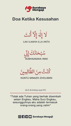 Hadith Quotes, Muslim Quotes, Prayer Quotes, Quran Quotes, Inspirational Quotes Wallpapers, Islamic Quotes Wallpaper, Islamic Inspirational Quotes, Doa Islam, Allah Islam