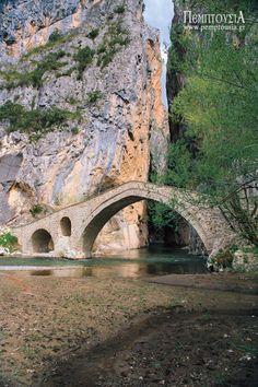 Stavros Mpakas - Google+ GREVENA, GREECE. Bridge Engineering, Bridge Design, Worldwide Travel, Covered Bridges, Nature Pictures, Garden Bridge, The Good Place, Places To Go, Beautiful Places